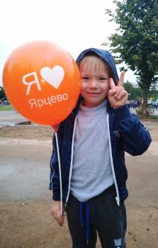 Артём Юмакулов