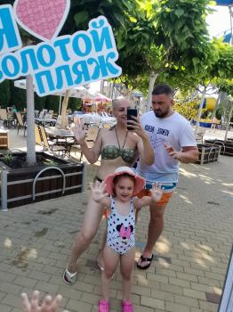Федотова София